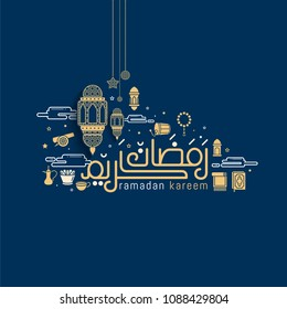 Ramadan Kareem Doodles Background with Lantern and icon ramadan