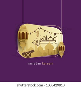Ramadan Kareem Doodles Background with Lantern and icon ramadan