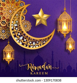 Ramadan 2019 Images, Stock Photos & Vectors | Shutterstock