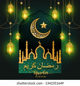 Ramadan Kareem or Eid mubarak 2019 greeting background Islamic with gold patterned and crystals on paper color background.( Translation : Ramadan Kareem )