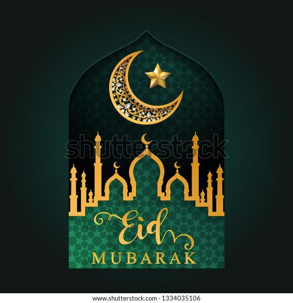 Ramadan Kareem Eid Mubarak 2019 Greeting Stock Vector