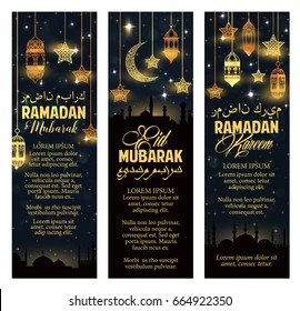 Ramadan Kareem and Eid Mubarak greeting banners for Muslim religious holidays. Vector decor of lanterns light, mosque minarets, crescent moon and twinkling star with Arabic for Islamic calligraphy