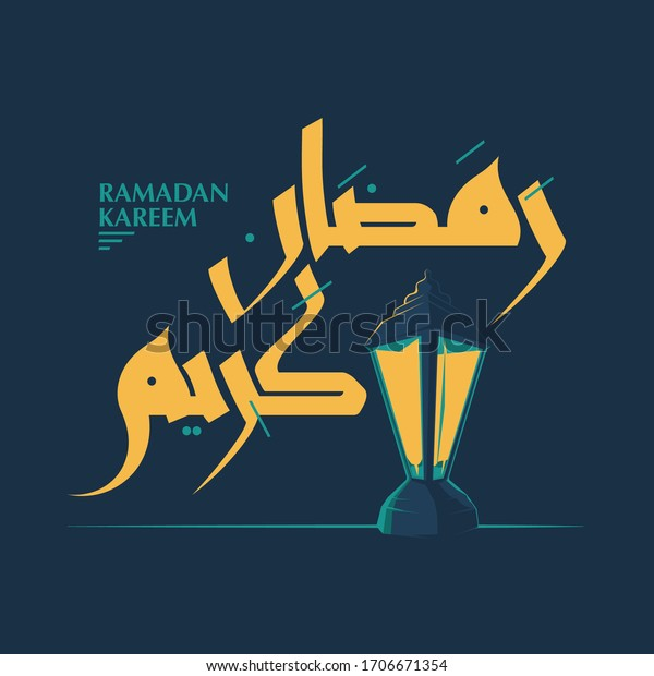 Ramadan Kareem in English, Arabic calligraphy and a lantern to wish someone a generous (or happy) Ramadan in a square card/social media post. Written in light colors against dark solid background