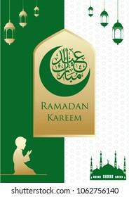 Ramadan kareem Festival Prayers