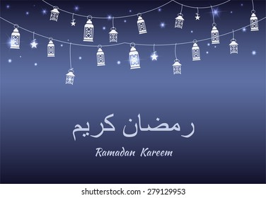 Ramadan Kareem (Generous Ramadan) greeting card background with arabic lanterns
