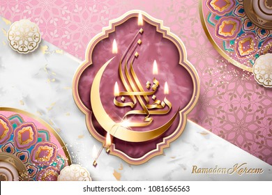 Ramadan Kareem golden calligraphy with crescent and decorative arabesque patterns and marble texture
