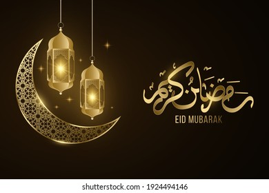 Ramadan Kareem golden lantern and moon with islamic pattern glowing in the night. Eid Mubarak. Holy month for fasting Muslims. Arabic calligraphy. Vector illustration. EPS 10.
