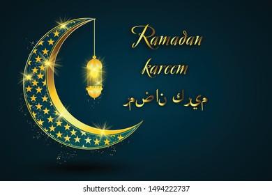 Ramadan Kareem with golden luxurious crescen,template islamic ornate greeting card. vector illustration.