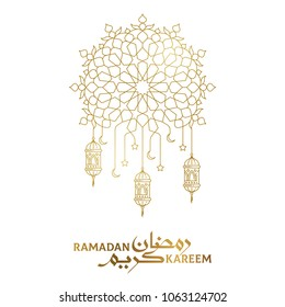 Ramadan Kareem greeting arabic calligraphy and geometric pattern and lantern line vector illustration