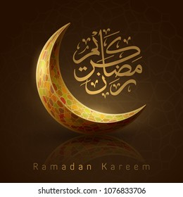 Ramadan Kareem greeting arabic calligraphy with colorful crescent islamic banner background design