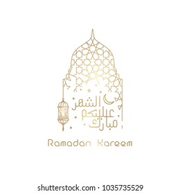 Ramadan Kareem greeting background islamic mosque dome with monoline arabic pattern lantern and calligraphy