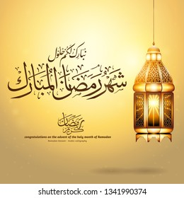 Ramadan Kareem greeting background with realistic lantern. Arabic Calligraphy (translation: congratulations on the advent of the holy month of Ramadan)
