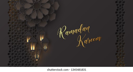 Ramadan Kareem greeting banner. 3d paper cut flowers and hanging lanterns with pattern in traditional islamic style. Design for greeting card, banner or poster. Vector illustration.