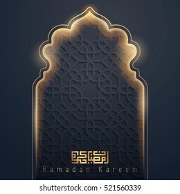 Ramadan Kareem greeting banner template - islamic mosque door with arabic pattern