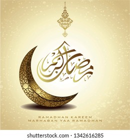 Ramadan Kareem Greeting Card arabic calligraphy with an arabic lamp ornament and the gold moon