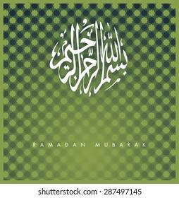 Ramadan Kareem greeting card Arabic calligraphy on green Islamic pattern