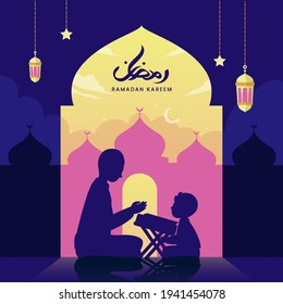 Ramadhan Poster Images, Stock Photos & Vectors | Shutterstock