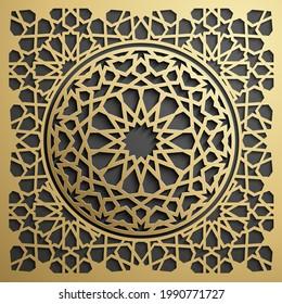 Ramadan Kareem greeting card. Circular islamic pattern, gold on black ornament. Elegant bright mandala.