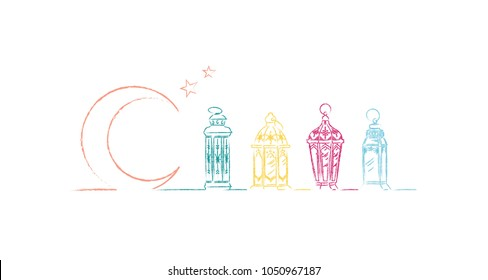 Ramadan kareem greeting card. Collection of colorful lanterns on white background. Vector illustration