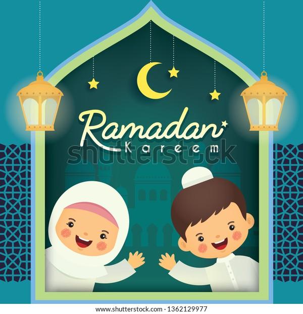 Carte de voeux Ramadan Kareem. Joli : image vectorielle de stock (libre de  droits) 1362129977