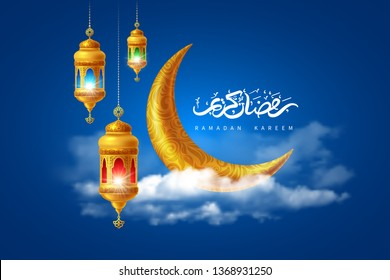 Ramadan Kareem greeting card decorated with arabic lanterns, crescent moon and calligraphy inscription which means ''Ramadan Kareem'' on night cloudy background. Realistic style. Vector illustration.