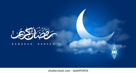 Ramadan Kareem greeting card decorated with arabic lantern, crescent moon and calligraphy inscription which means ''Ramadan Kareem'' on night cloudy background. Realistic style. Vector illustration.