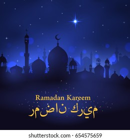 Ramadan Kareem greeting card design of mosque, crescent moon and twinkling star on night blue sky. Vector Arabic ornament calligraphy text for Islamic or Muslim Ramadan religious holiday celebration