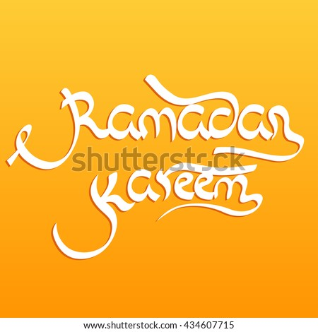 Ramadan kareem greeting card design template stock vector royalty ramadan kareem greeting card design template with modern calligraphy white text on yellow background m4hsunfo