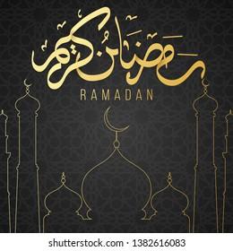 Ramadan Kareem greeting card. Eid Mubarak. Arabic ornament. Hand drawn golden arabic caligraphy. Temple with domes. Old muslim city. Vector illustration. EPS 10.