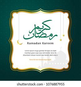 Ramadan Kareem greeting card. golden box frame banner template design.