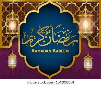 Ramadan Kareem greeting card with hanging Lantern design Translation of text 'Ramadan Kareem '