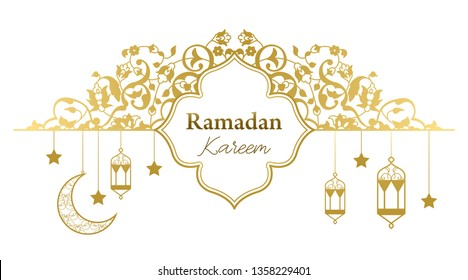 Ramadan Kareem greeting card. Islamic background for holy of Ramadan month.