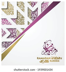 Ramadan Kareem Greeting Card Islamic Geometric pattern vector design with beautiful arabic calligraphy for background, banner, wallpaper.Translation of text : May Allah Bless you during the holy month