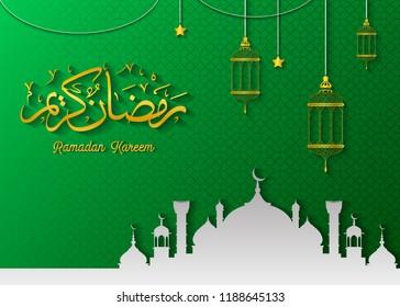 Ramadan Kareem greeting card with mosque and hanging Lantern