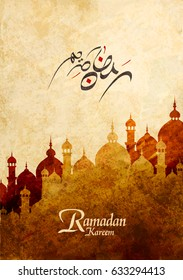 Ramadan Kareem greeting card, Ramadan mubarak background , the script in Arabic means: generous Ramadan