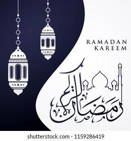 Ramadan Kareem greeting card on blue background