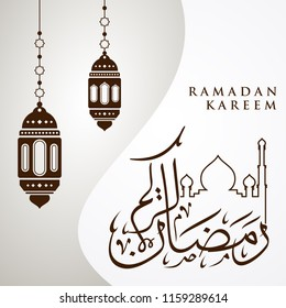 Ramadan Kareem greeting card on gold background