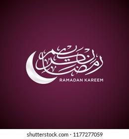 Ramadan Kareem greeting card on violet background
