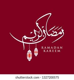 Ramadan Kareem greeting card on red background