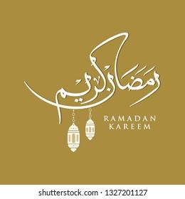 Ramadan Kareem greeting card on gold background
