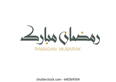 Ramadan mubarak card images stock photos vectors shutterstock ramadan kareem greeting card ramadhan mubarak translated happy holy ramadan month m4hsunfo