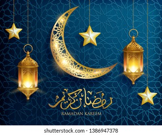 Ramadan Kareem greeting card with shining crescent, ancient lanterns (fanoos) and Arabic calligraphy. Text meaning: Ramadan Kareem. Vector illustration.