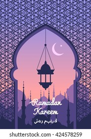 Ramadan Kareem greeting card with a silhouette of Arabic lamp and hand drawn calligraphy lettering on abstract cityscape background. Shahre mubarak. Vector illustration.