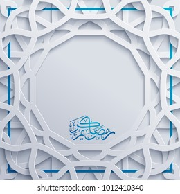Ramadan Kareem greeting card template islamic vector design with geomteric pattern