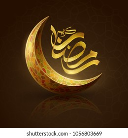 Ramadan Kareem greeting card template arabic calligraphy with colorful crescent islamic banner background design