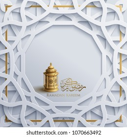 Ramadan kareem greeting card template islamic vector design with geomteric pattern arabic calligraphy and traditional lantern
