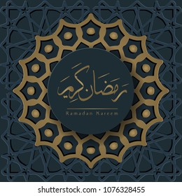 Ramadan Kareem Greeting Card Template Design Islamic Background