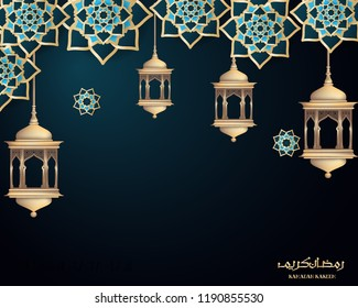 Ramadan Kareem greeting card template Islamic , with lanterns and flowers design, Islamic Background concept,Ramadan Kareem concept banner,vector illustration