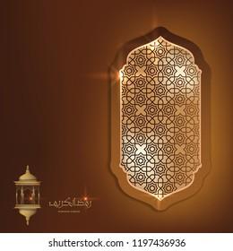 Ramadan Kareem greeting card template , Islamic Background concept