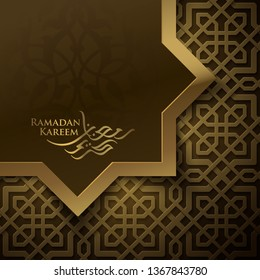 Ramadan Kareem greeting card template islamic vector design with geometric pattern